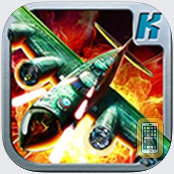 Turret Commander by Kylinworks (Universal)
