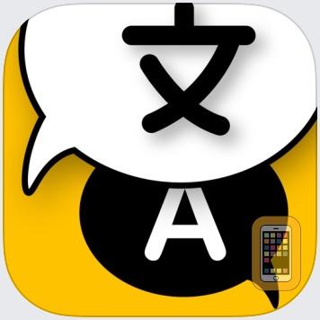 Translate Translator!! by Tensift (iPhone)