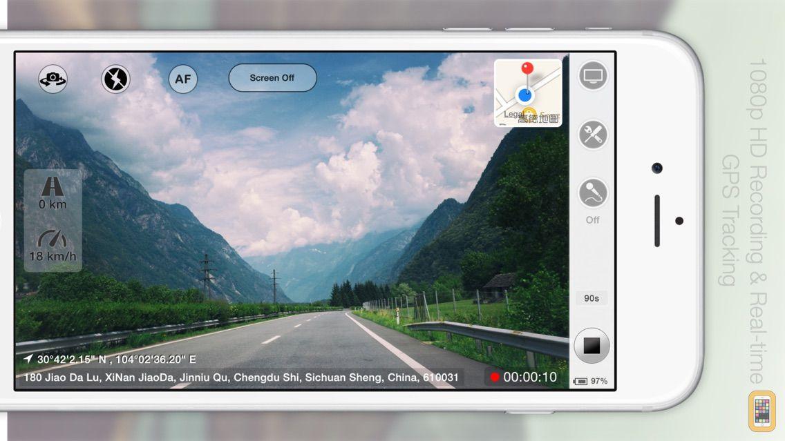Screenshot - TripREC Driving Recorder