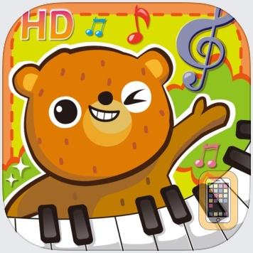 Keys Kids Play HD by Toward Mobile (Universal)