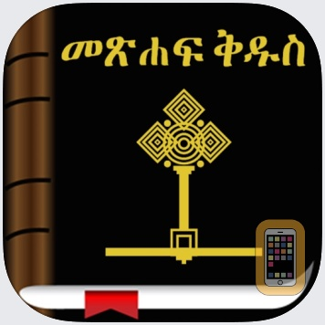 Holy Bible In Amharic by Nippt (Universal)