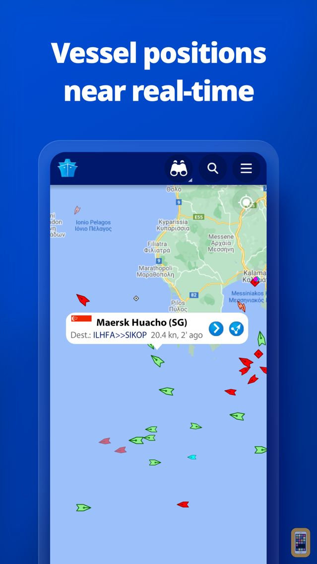 Screenshot - MarineTraffic - Ship Tracking