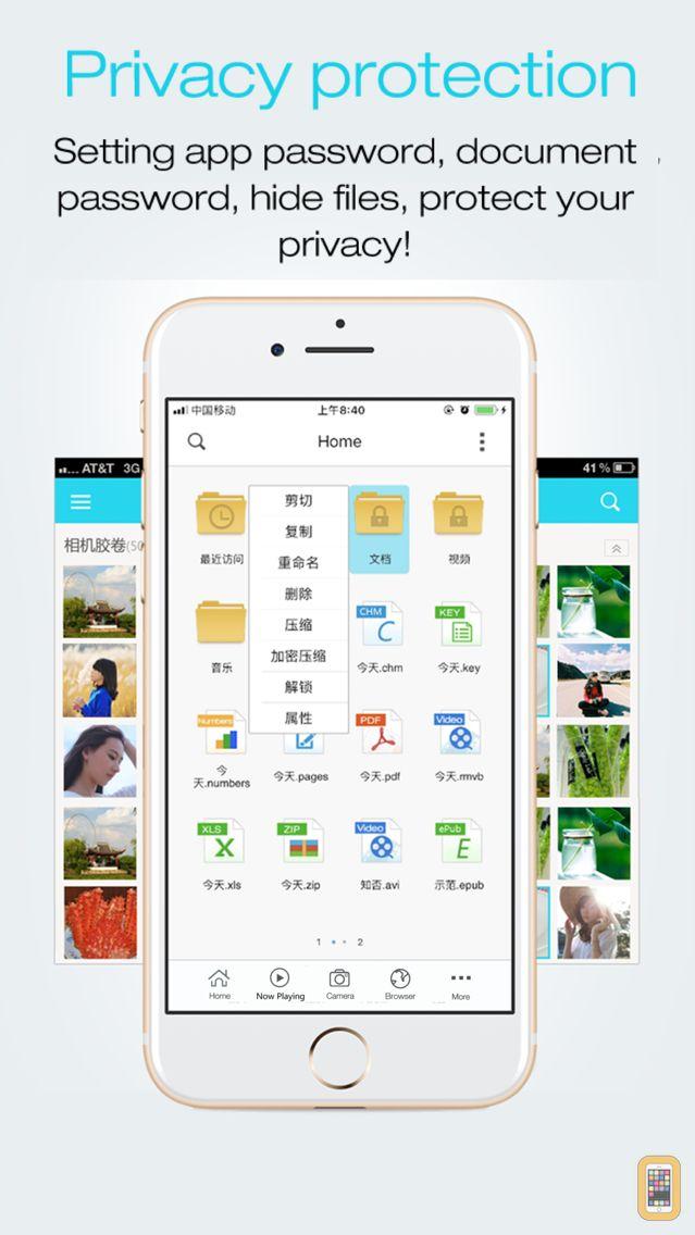 Screenshot - FileMaster-Privacy Protection