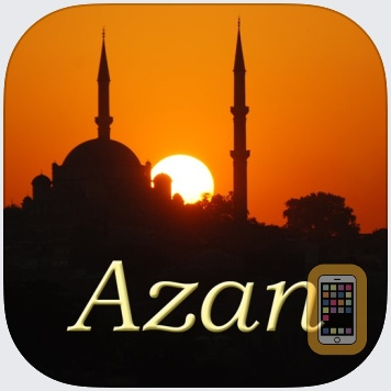 Azan by Ismail Alhmoud (Universal)