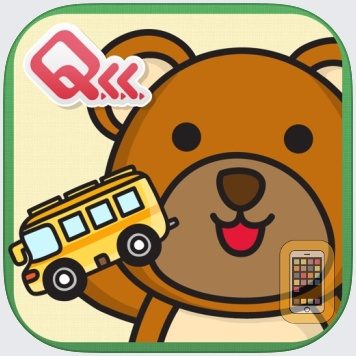 Baby Bubble Popper:Baby Flashcards series (Animal and Transportation) by Lui Okada (Universal)