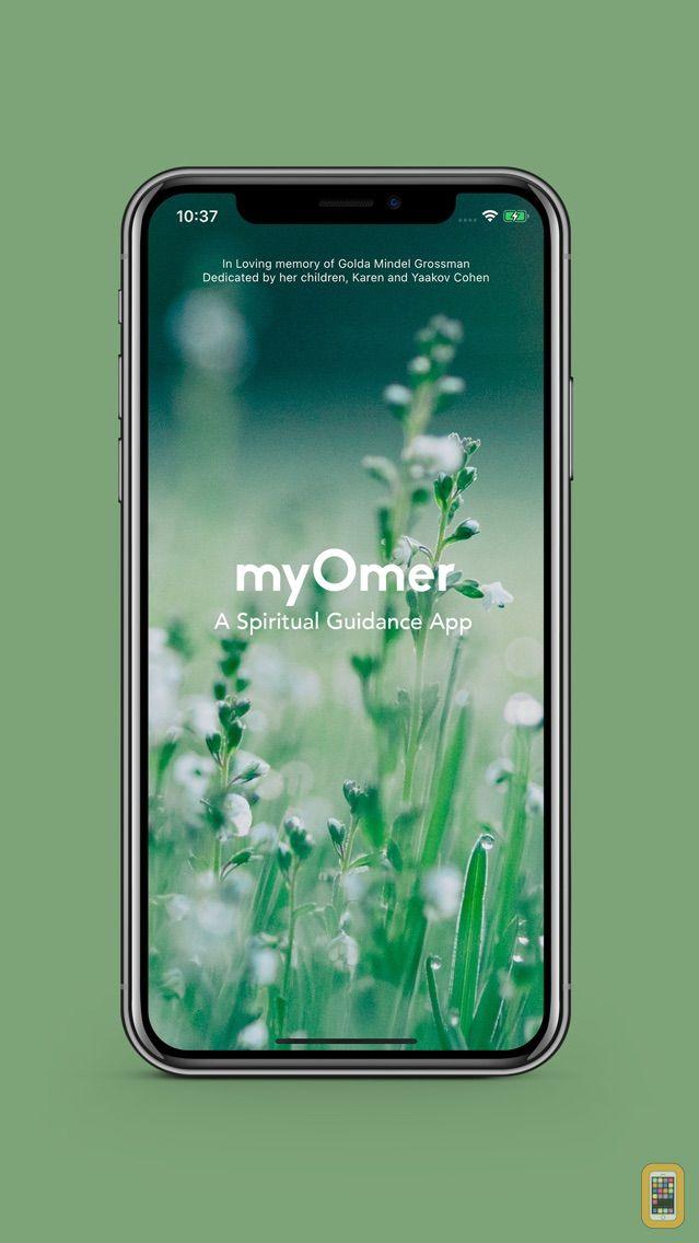 Screenshot - My Omer