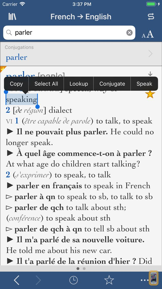 Screenshot - Collins French-English