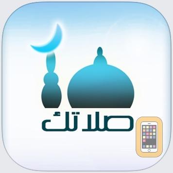 Salatuk - صلاتك by Masarat App (Universal)