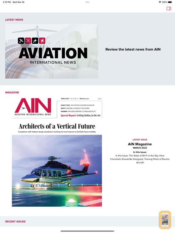 Screenshot - Aviation International News