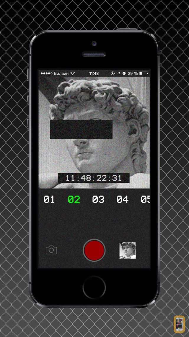 Screenshot - SLMMSK