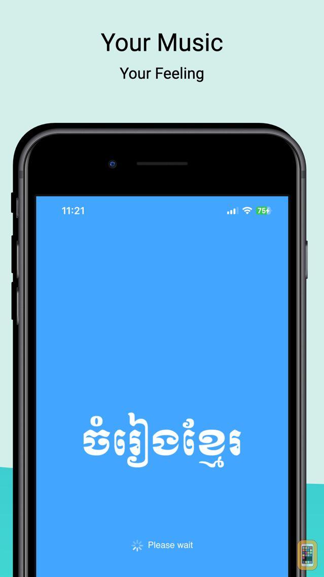 Screenshot - Khmer Music Pro