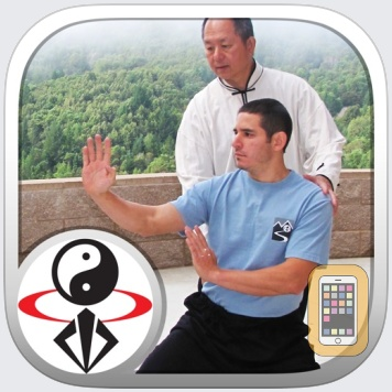 Kung Fu Body Conditioning by YMAA Publication Center, Inc. (Universal)