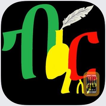 Biir Ethiopic Amharic keyboard by Samuel Allem (Universal)