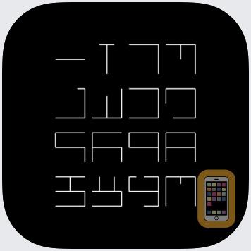 Hexaglyphics Noise Generator by Nicola Pisanti (iPad)