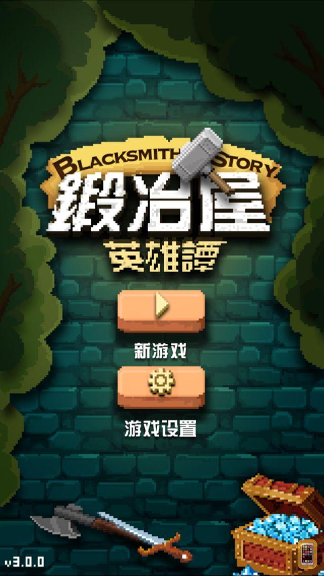 Screenshot - Blacksmith Story