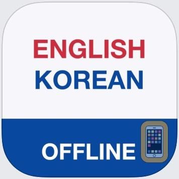 Korean Translator Offline by EVOLLY.APP (Universal)